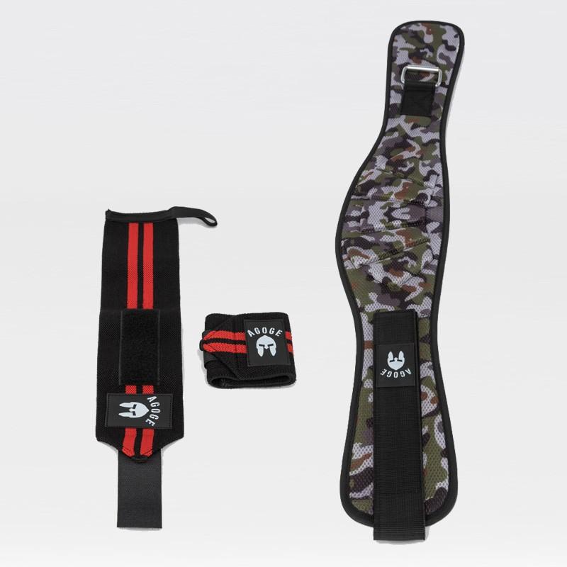 AGOGE Weightlifting-Set Basic camouflage